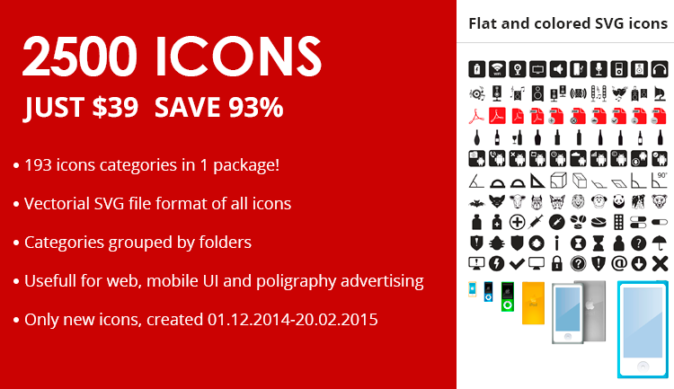 buy vector icons - banner